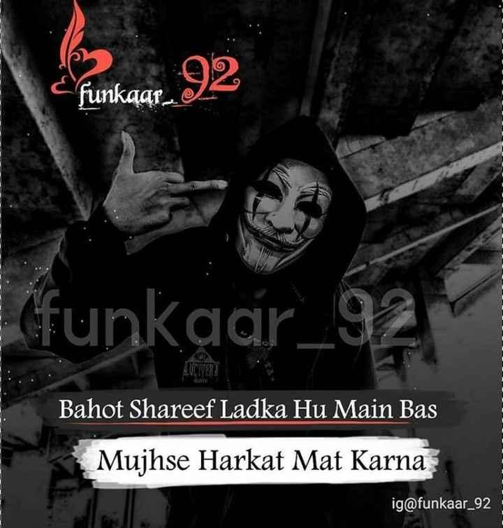 📒 मेरी डायरी - funkaar , 92 funkaar _ 92 Bahot Shareef Ladka Hu Main Bas Mujhse Harkat Mat Karna ig @ funkaar _ 92 - ShareChat
