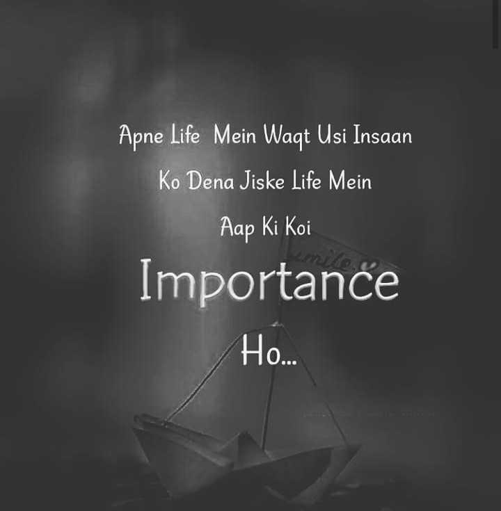 📒 मेरी डायरी - Apne Life Mein Waqt Usi Insaan Ko Dena Jiske Life Mein Aap Ki Koi Importance Ho . . . - ShareChat