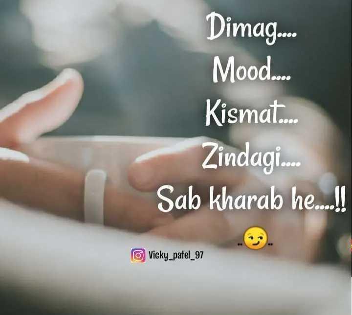 📒 मेरी डायरी - Dimag . . . . Mood . . . . Kismat . Zindagi . . . . Sab kharab he . . . ! ! Vicky _ patel _ 97 - ShareChat