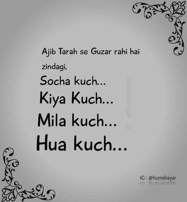 📒 मेरी डायरी - Ajib Tarah se Guzar rahi hai zindagi , Socha . . . Kiya Kuch . . . Mila . . . Hua . . . IG : @ humshayar 1 : Guru2Ugg - ShareChat