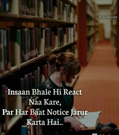 📒 मेरी डायरी - IC - SADLINE SO Insaan Bhale Hi React Naa Kare , Par Har Baat Notice Jarur Karta Hai . . - ShareChat