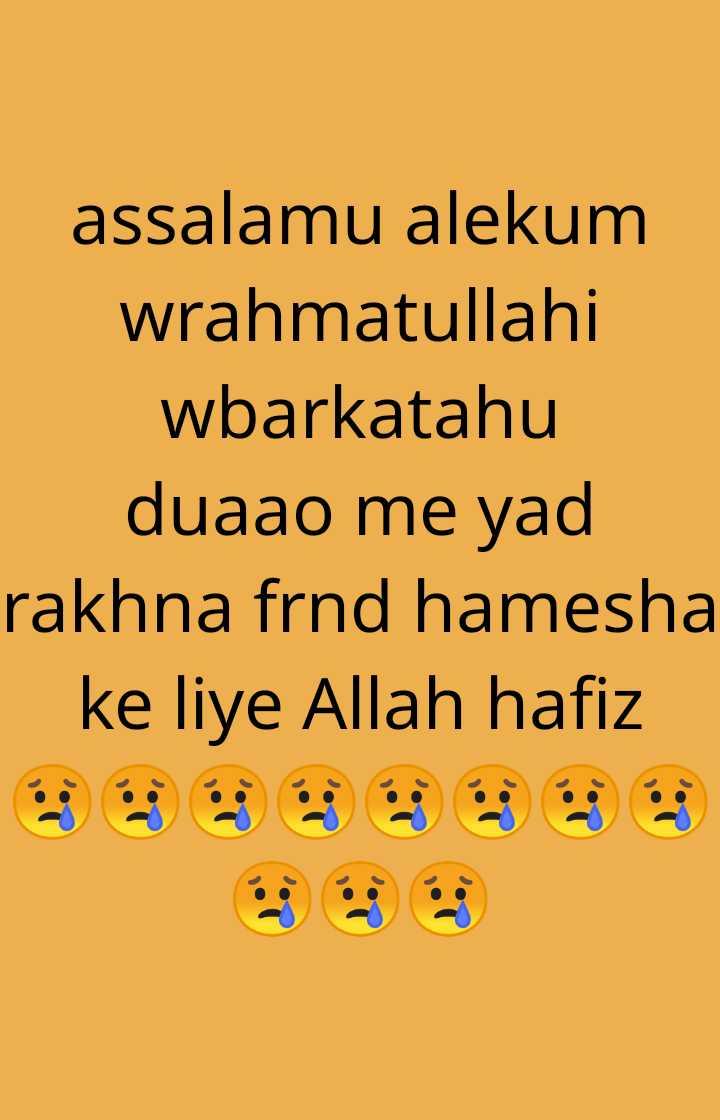 📒 मेरी डायरी - assalamu alekum wrahmatullahi wbarkatahu duaao me yad rakhna frnd hamesha ke liye Allah hafiz - ShareChat