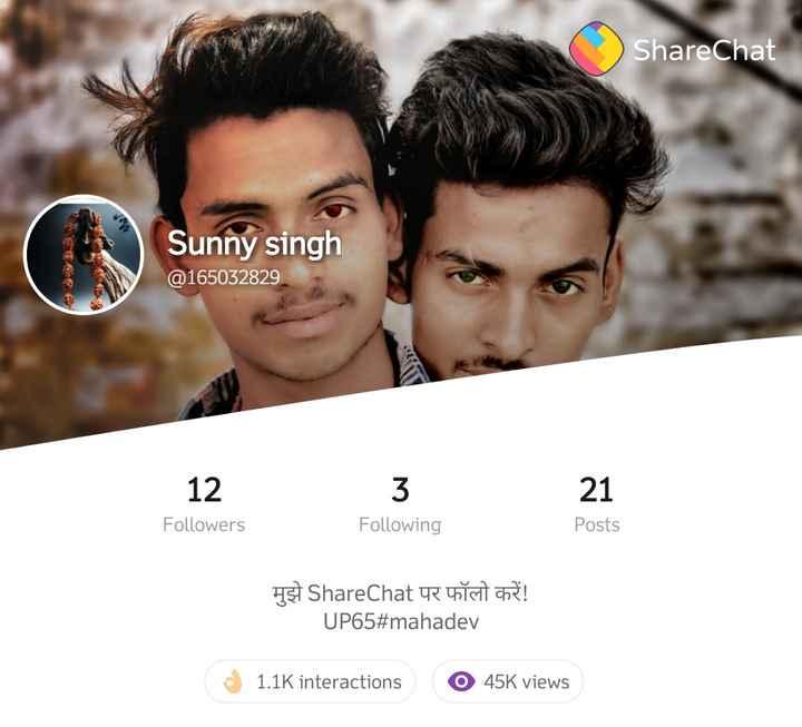 मेरी फ़ेवरेट शेयरचैट😍प्रोफाइल - ShareChat Sunny singh @ 165032829 12 3 21 21 Followers Following Posts HS ShareChat Quote cht ! UP65 # mahadev 1 . 1K interactions O45K views - ShareChat