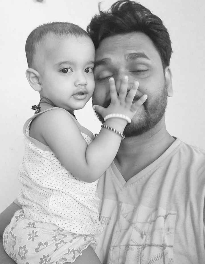 मेरी बेटी - ShareChat
