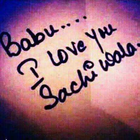😁 मेरी स्माइल🤤 - Babu . . . P Love You Sachiwala - ShareChat