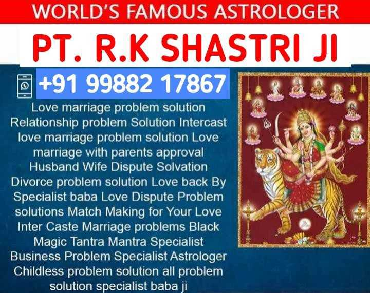 🏠 मेरे घर का तुलसी पूजन - WORLD ' S FAMOUS ASTROLOGER PT . R . K SHASTRI JI + 91 99882 17867 Love marriage problem solution Relationship problem Solution Intercast love marriage problem solution Love marriage with parents approval Husband Wife Dispute Solvation Divorce problem solution Love back By Specialist baba Love Dispute Problem solutions Match Making for Your Love Inter Caste Marriage problems Black Magic Tantra Mantra Specialist Business Problem Specialist Astrologer Childless problem solution all problem solution specialist baba ji - ShareChat