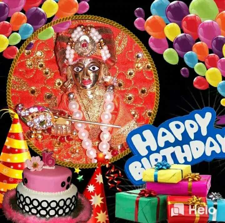 🙏 मेरे घर की जन्माष्टमी❤ - HAPPY BIRTHDAY Helg - ShareChat