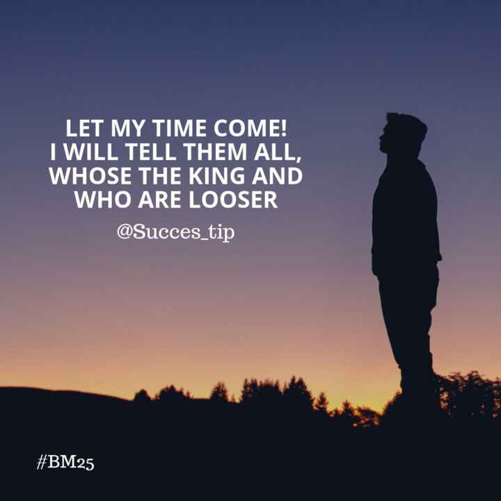 ☝ मेरे विचार - LET MY TIME COME ! I WILL TELL THEM ALL , WHOSE THE KING AND WHO ARE LOOSER @ Succes _ tip # BM25 - ShareChat