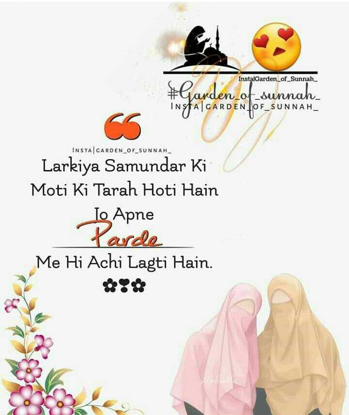 मेरे विचार Images Anash - ShareChat - Funny, Romantic