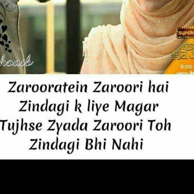 मेरे विचार - SUPERI hoaille 8 : 00 Zarooratein Zaroori hai Zindagi k liye Magar Tujhse Zyada Zaroori Toh Zindagi Bhi Nahi - ShareChat