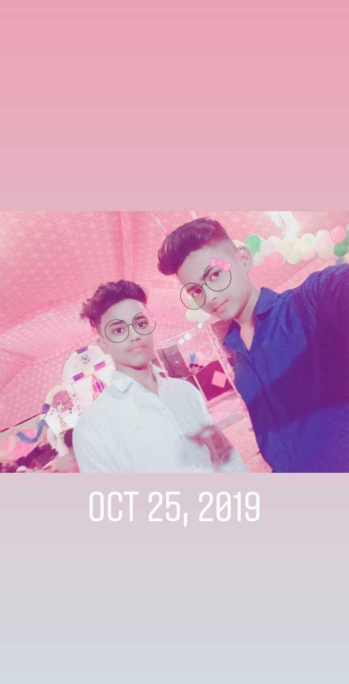 🤣 मेरे वीडियो चुटकुले - OCT 25 , 2019 - ShareChat