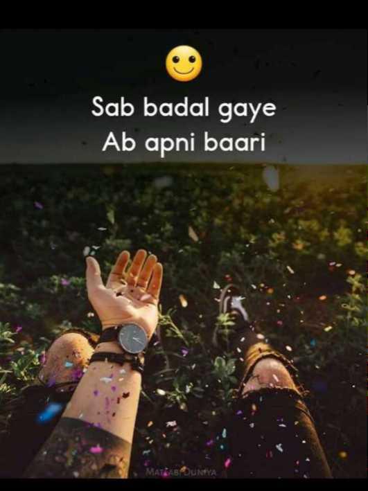 🎤 मेरे सपने - Sab badal gaye Ab apni baari - ShareChat