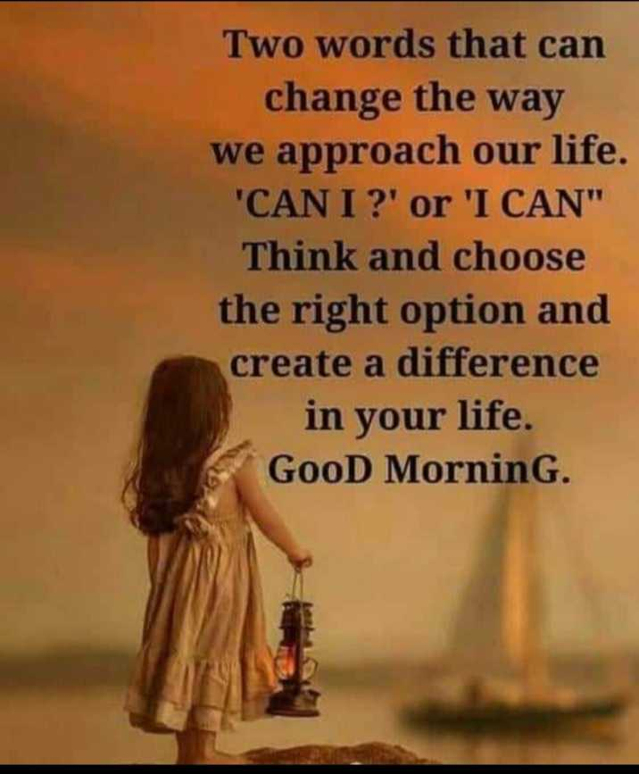 🤘मैत्री - Two words that can change the way we approach our life . CANI ? ' or ' I CAN Think and choose the right option and create a difference in your life . Good Morning . - ShareChat
