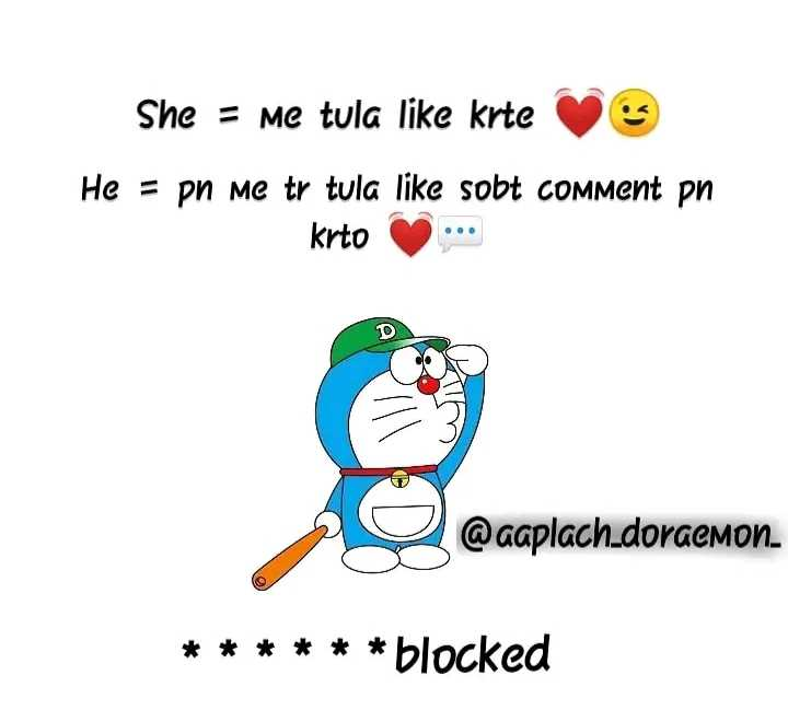 🤘मैत्री - She = me tula like krte He = pn me tr tula like sobt comment pn krto @ aaplach _ doraemon * * * * * * blocked - ShareChat