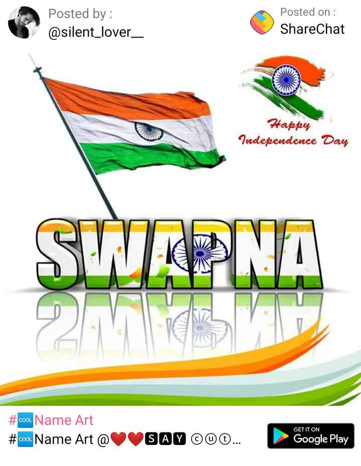 🤘मैत्री - Posted by : @ silent _ lover _ Posted on : ShareChat Happy Independence Day SWAPNA # cool Name Art # coon Name Art @ GET IT ON VSAV 000 . . . Google Play - ShareChat