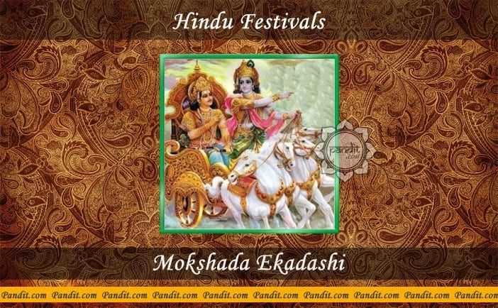 🌸मोक्षदा एकादशी - Hindu Festivals parat Mokshada Ekadashi Pandit . com Pandit . com Pandit . com Pandit . com Pandit . com Pandit . com Pandit . com Pandit . com Pandit . com Pandit . com - ShareChat