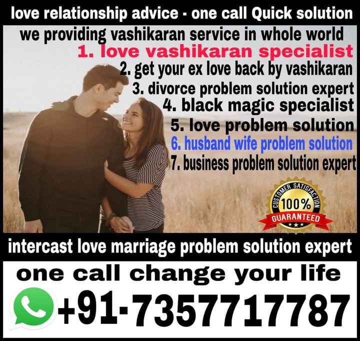 🎉मोदी जी की जीत - love relationship advice - one call Quick solution we providing vashikaran service in whole world 1 . Tove vashikaran specialist 2 . get your ex love back by vashikaran 3 . divorce problem solution expert 4 . black magic specialist 5 . love problem solution 6 . husband wife problem solution 7 . business problem solution expert CR SATIS 100 % GUARANTEED intercast love marriage problem solution expert one call change your life + 91 - 7357717787 - ShareChat
