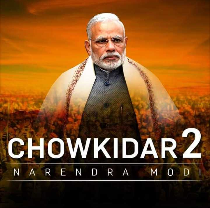 💐 मोदी जी की विजय - CHOWKIDAR 2 NARENDRA MODI - ShareChat