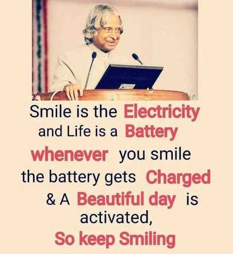 🎴मोबाइल बैककवर - Smile is the Electricity and Life is a Battery whenever you smile the battery gets Charged & A Beautiful day is activated , So keep Smiling - ShareChat