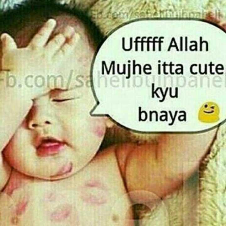 #मोहल्ला80 - Ufffff Allah bo . com / ste kvu ane Mujhe itta cute bnaya - ShareChat