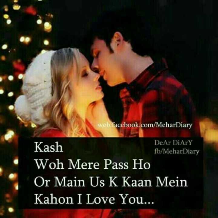#मोहल्ला80 - web . facebook . com / MeharDiary DeAr DiArY fb / MeharDiary Kash Woh Mere Pass Ho Or Main Us K Kaan Mein Kahon I Love You . . . - ShareChat