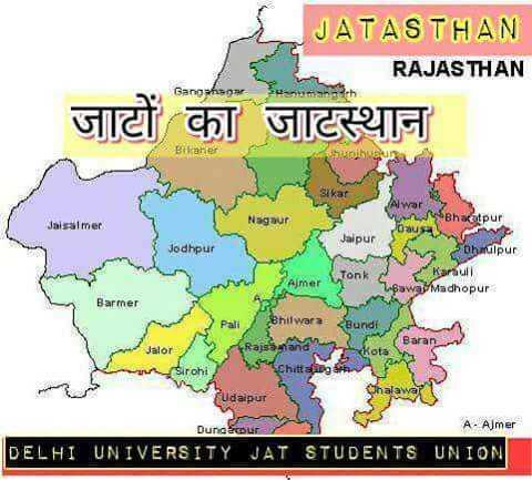 म्हारो राजस्थान - JATASTHAN RAJASTHAN Gangshaga जाटों का जाटस्थान Blaner hugihugun WE Ajmer Al war Bharatpur Jaisalmer aus Jaipur Jodhpur hmipur onk Rasul Jawabadhopur Barmer Pali Bhilwara Bundi Baran Jalor 3 . Rajsamand kota rohi Shitta . se Udaipur na Duna Sour A - Ajmer DELHI UNIVERSITY JAT STUDENTS UNION Wote - ShareChat