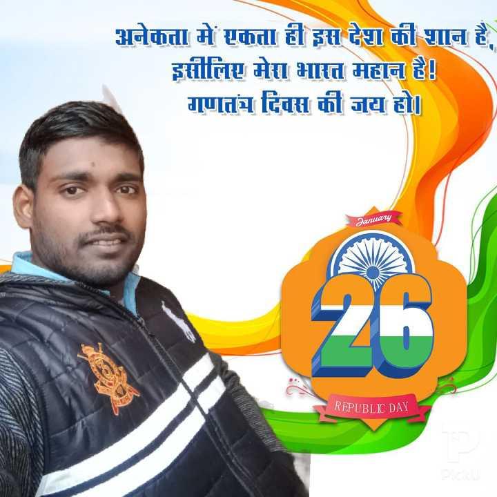 😃 यादें दशक की - अनेकता में एकत्ता ही इस देश की शान है , इसीलिए मेरा भारत महान है । गणतंत्र दिवस की जय हो । January REPUBLIC DAY - ShareChat