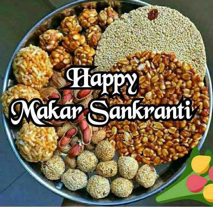 🖐यूपी महोत्सव: मेहंदी प्रतियोगिता - Pappa Makar Sankranti - ShareChat