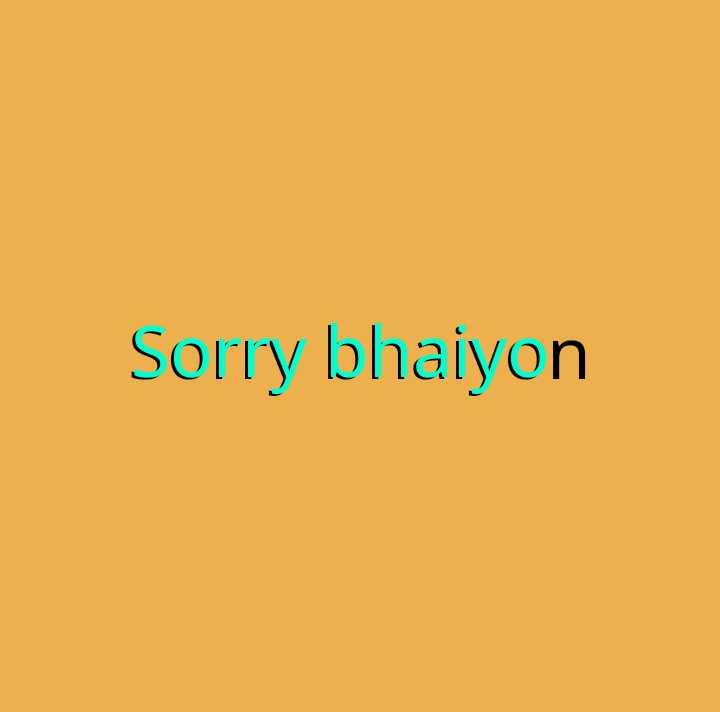 🤔 ये OYO500 क्या है? - Sorry lbhaiyon - ShareChat