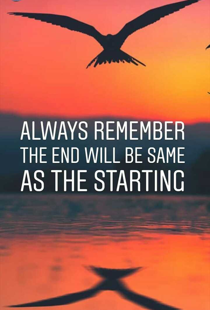 🔖योग शिक्षण - ALWAYS REMEMBER THE END WILL BE SAME AS THE STARTING - ShareChat