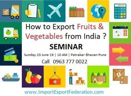🔖योग शिक्षण - TO How to Export Fruits & Vegetables from India ? SEMINAR Sunday 23 June 19   10 AM   Patrakar Bhavan Pune Call 0963 777 0022 www . ImportExportFederation . com - ShareChat