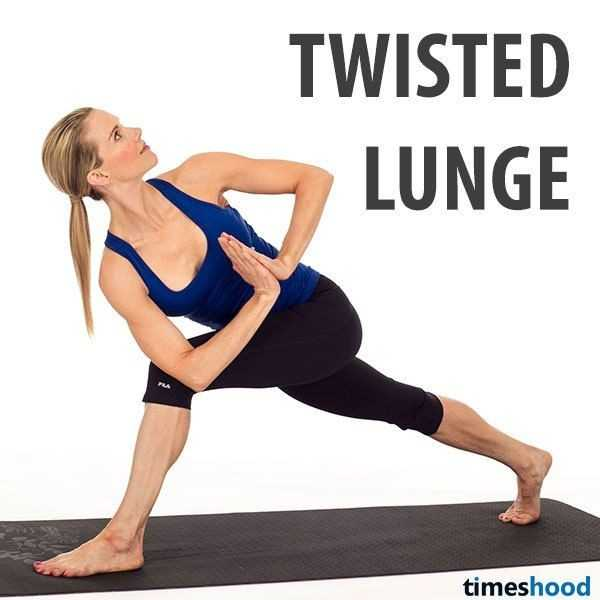 योगा - TWISTED LUNGE ALUN timeshood - ShareChat