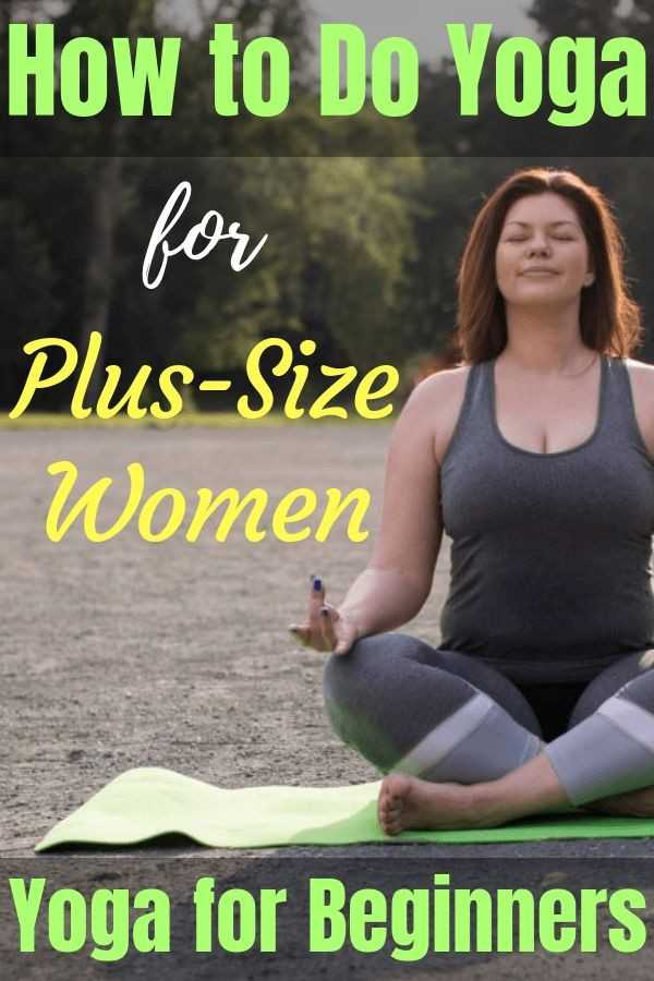 योगा - How to Do Yoga Plus - Size Women Yoga for Beginners - ShareChat