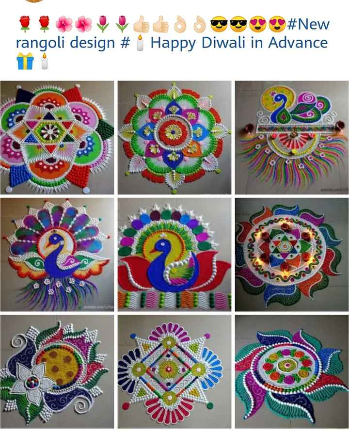 🌀रंगोली डिजाइन - rangoli design # # New Happy Diwali in Advance O995 . DOO - ShareChat
