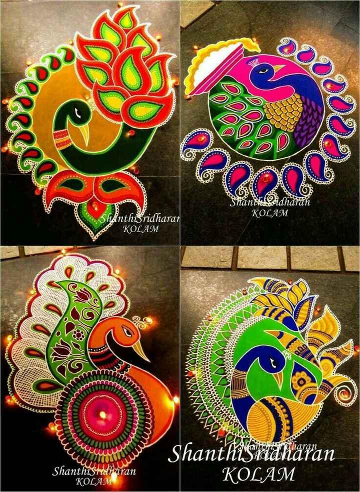 🌀रंगोली डिजाइन - බවට Sriantusidharan KOLAM inthiSridharat KOLAM NNN mm UU WU mmmm Shanthasmäharan KOLAM UU Shanthisridharan KOLAM - ShareChat
