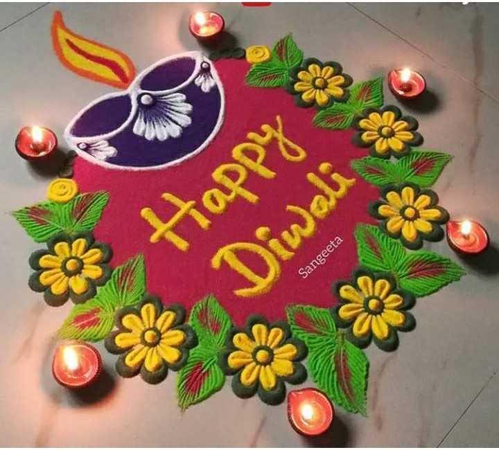 🌀रंगोली डिजाइन - Happy Diwali 39 Sangeeta a O - ShareChat