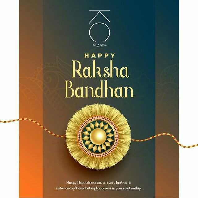 💟 रक्षाबंधन ग्रीटिंग/ वॉलपेपर - UL HAPPY Raksha Bandhan Happy Rakshabandhan to ovory brothor & sistor and gift ovorlasting happiness in your rolationship . - ShareChat