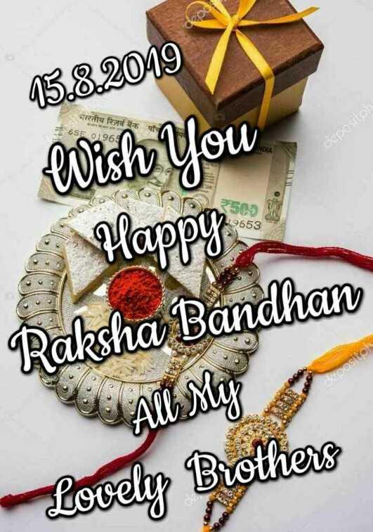 💟 रक्षाबंधन ग्रीटिंग/ वॉलपेपर - 15 . 8 . 2019 Wish You भारतीय रिजर्व बैंक पाँच + 6SE 0196 depositor ( 35 Happy Raksha Bandhan OSNO Lovely Brothers - ShareChat