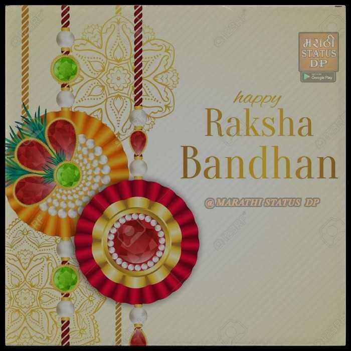 रक्षाबंधन स्टेटस - मराठी STATUS DP Google Play happy Raksha Bandhan @ MARATHI STATUS DP - ShareChat