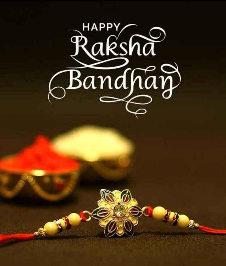 रक्षा बंधन स्टेटस - HAPPY Raksha Bandhan - ShareChat