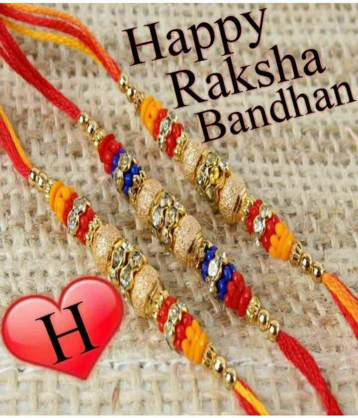 रक्षाबंधन - Happy Raksha Bandhan - ShareChat