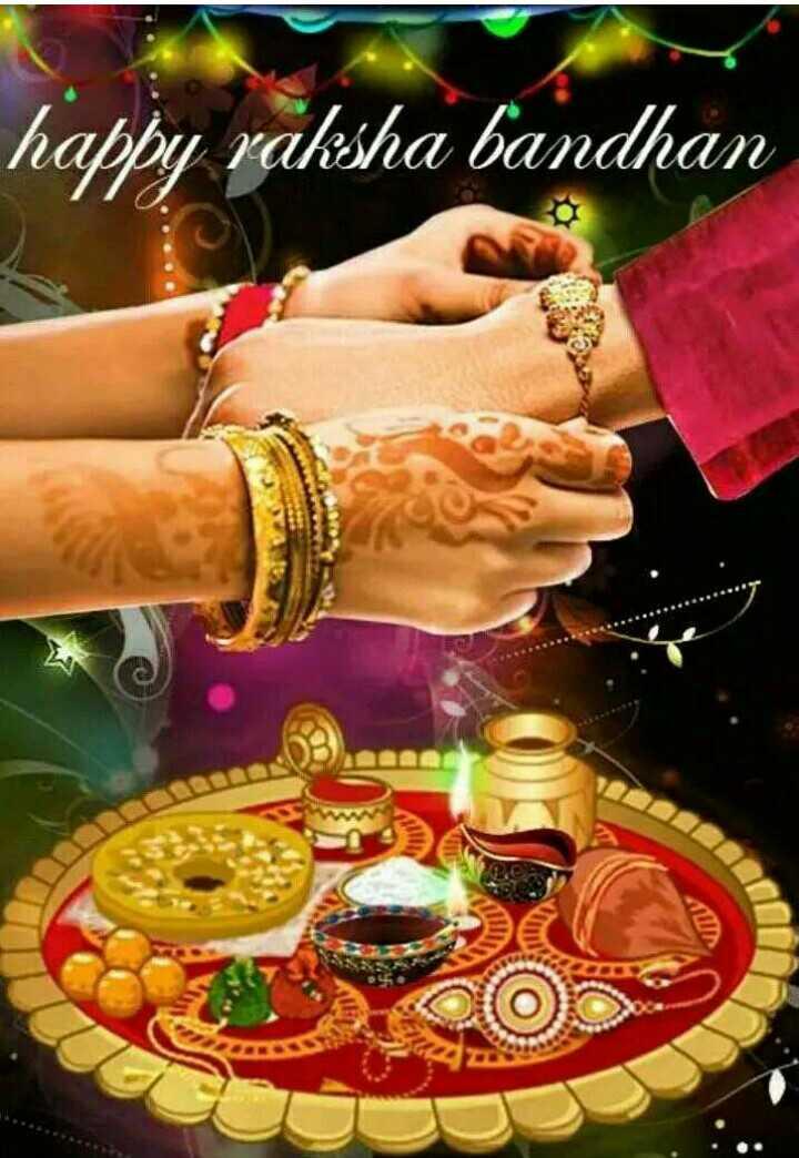 रक्षाबंधन - happy raksha bandhan lola - ShareChat