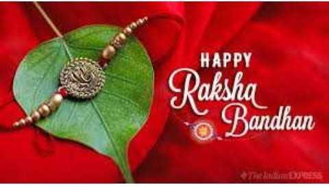 रक्षाबंधन - HAPPY Raksha Bandhan The End - ShareChat