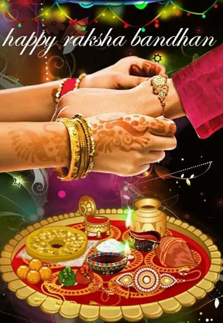 👫 रक्षाबंधन - happy raksha bandhan OIO - ShareChat