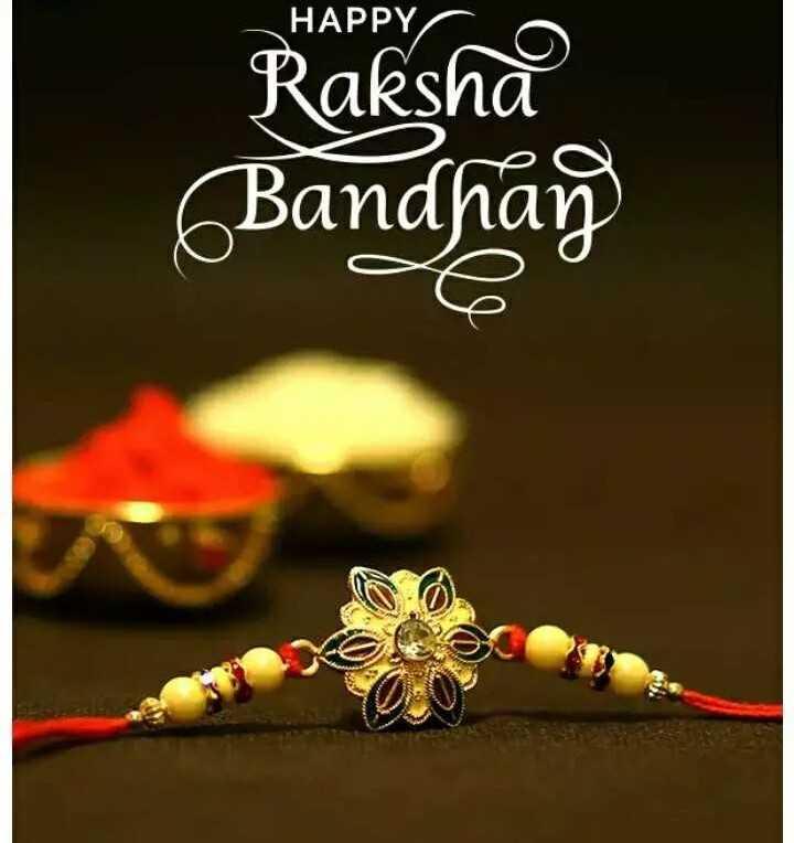 रक्षाबंधन - - HAPPY Raksha Bandhan - ShareChat