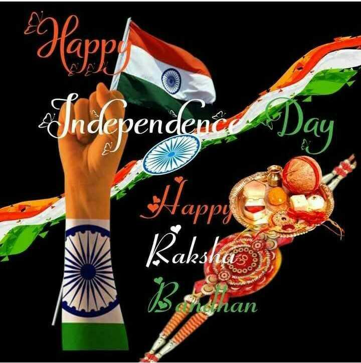 रक्षाबंधन - Independence Day Happy Kaksha SARILIS Cenan - ShareChat