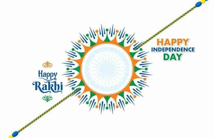 रक्षाबंधन - HAPPY INDEPENDENCE DAY Happy Rakbi - ShareChat