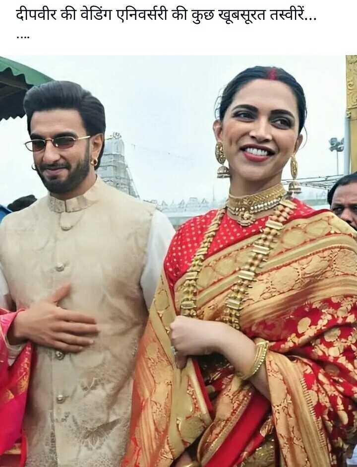रणवीर-दीपिका - दीपवीर की वेडिंग एनिवर्सरी की कुछ खूबसूरत तस्वीरें . . . - ShareChat