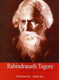 💐रबीन्द्रनाथ टैगोर जयंती - Rabindranath Tagore Albot Pulinbihari Sen Kshitis Roy - ShareChat