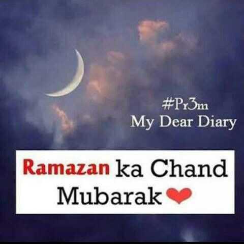रमज़ान का चाँद - # P23m My Dear Diary Ramazan ka Chand Mubarak - ShareChat